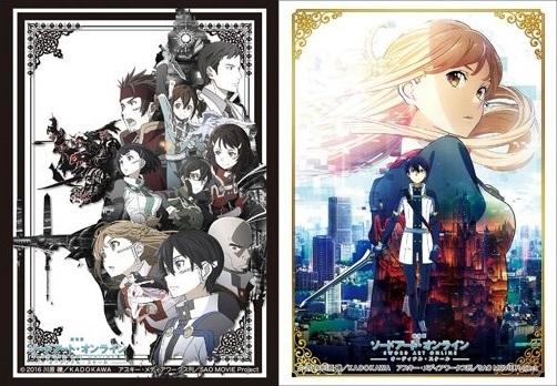 劇場版 SAO スリーブ第2弾が予約開始! 『キリト』『アスナ』など 全4種類!