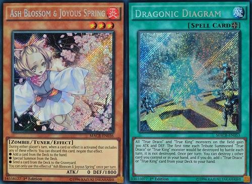 遊戯王 英語版 マキシマム・クライシスの収録カード相場情報 『灰流うらら』,『ドラゴニックD』など