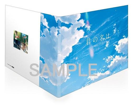 「君の名は。」Blu-rayコレクターズ・エディションが予約開始! 初回生産限定&早期購入特典付き