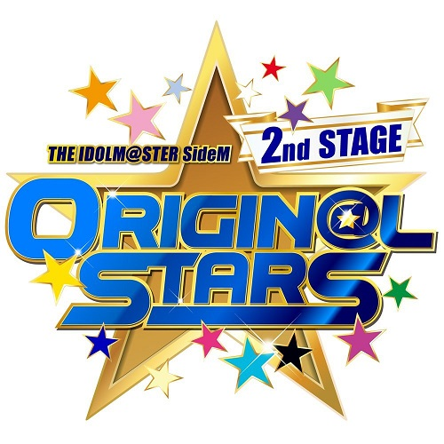 「THE IDOLM@STER SideM 2nd STAGE 〜ORIGIN@L STARS〜 Live Blu-ray」が予約開始! 早期購入特典付き