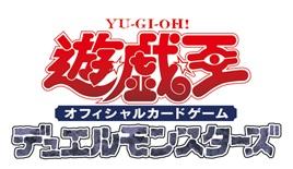 遊戯王 エクストラパック2017 BOX 予約開始 (EXTRA PACK 2017) 発売日:9月9日