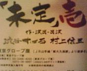 200801252311001.jpg