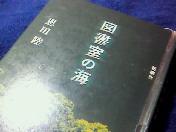 201102062229001.jpg