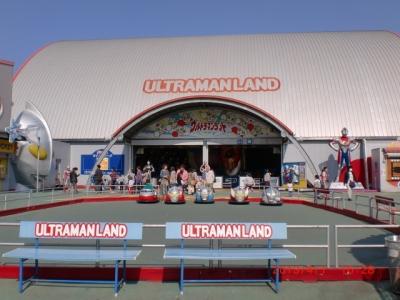 ウルトラマンランド