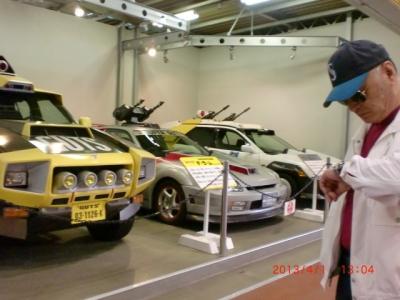 ウルトラマンの車