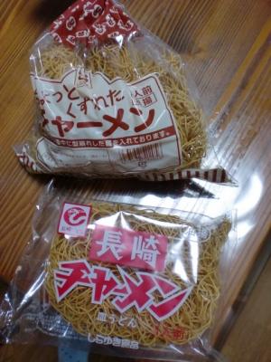 長崎では当たり前にスーパーに陳列されてます