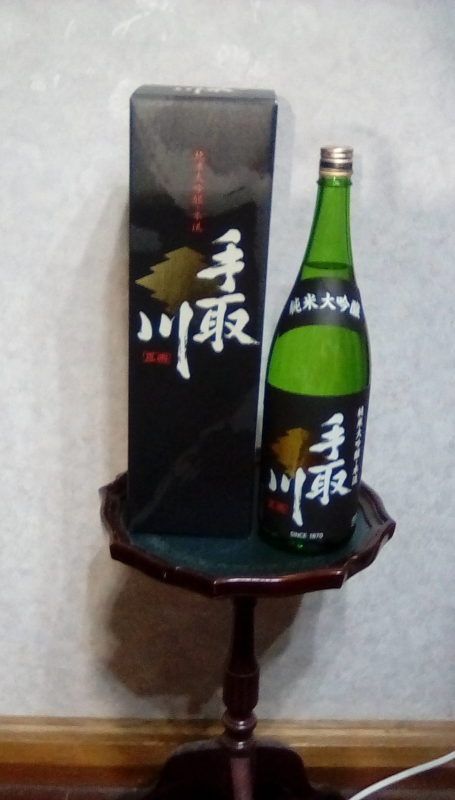 手取川 純米大吟醸