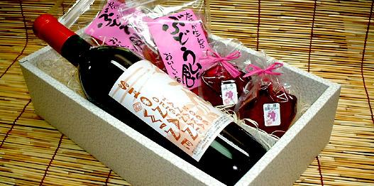 「沼南ワイン」2007年度出荷分 ぶどう栽培はじまりました