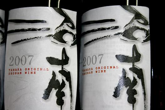 沼南ワイン 2007 ラベル