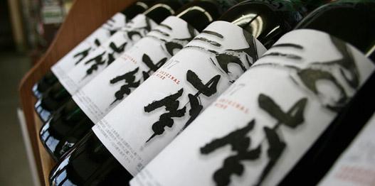 沼南ワイン 2007