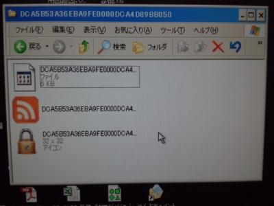 disk antivirus professional 姫路 パソコン