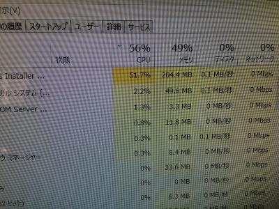 パソコン 故障 トラブル 姫路