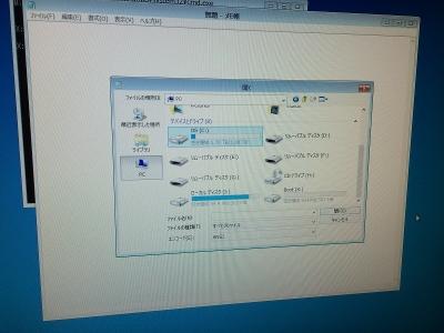自動修復 windows8.1 起動できない 姫路
