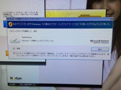 ネットが繋がらない 福崎町 姫路市