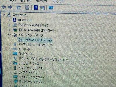 Lenovo Camera 使えない