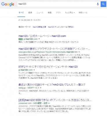 hao123 百度 Baidu