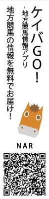 nar アプリ