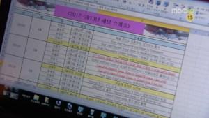 s24.avi_003008141.jpg