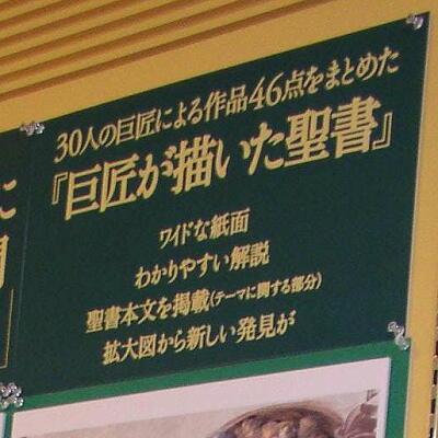 くまざわ書店田園調布店1