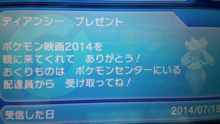 2014movie1.jpg