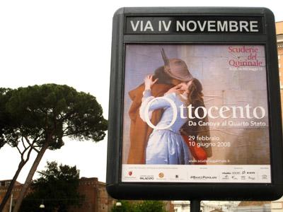 2008年5月 ローマの風景〜Ottocento