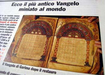 世界最古の彩飾写本