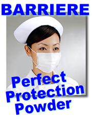 バリエール抗ウイルスマスク