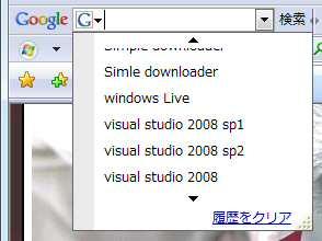 Google Toolbarボタンを押したとき