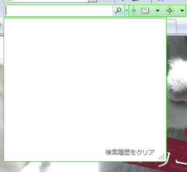 Windows Live Toolbarにフォーカスを当てた時