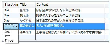 WPF】【Toolkit DataGrid】DataGridComboBoxはEnum型の場合に自動生成