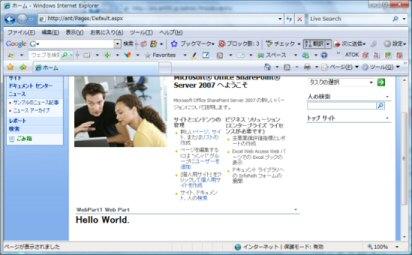 Webパーツ