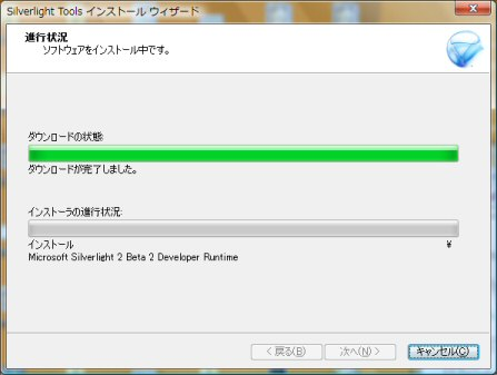 Visual Studio 2008 用 Microsoft Silverlight Tools Beta 2