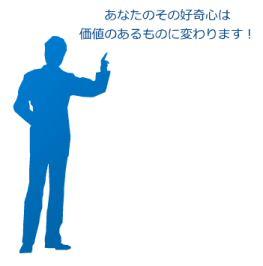 コミュニティ勉強会に参加しよう〜仙台編 3/28開催 [参加無料]