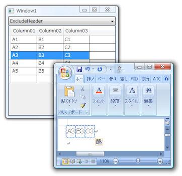 DataGridClipboardCopyMode.ExcludeHeader