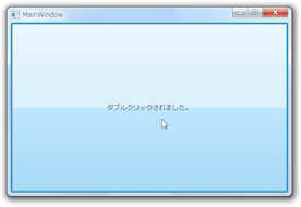 WPF】【MVVM】イベントをViewModelのメソッドに割り当てる