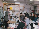 岐阜県瑞浪市、三喜屋靴店で、義肢装具士による、足の勉強会。靴選びポイント