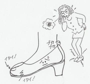 どの靴を履いても(紳士靴、ビジネス靴、革靴、パンプス)、踵がプカプカ。靴づれ。マメができる。あしに合った靴をシューフィッターがお見立てします。足型測定とカウンセリングでラクで、踵がプカプカしない靴をお見立てします。岐阜、三重、愛知、静岡、長野、瑞浪、多治見、土岐、瑞浪、恵那、中津川、可児、瀬戸、春日井、名古屋市、で足と靴にお困りの方。オーダーメイドの靴も対応
