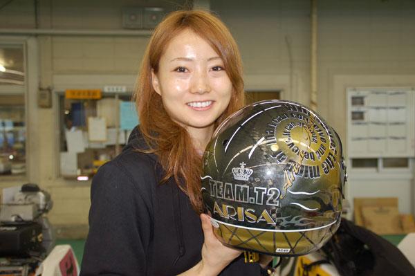 06浜田亜里沙選手.jpg