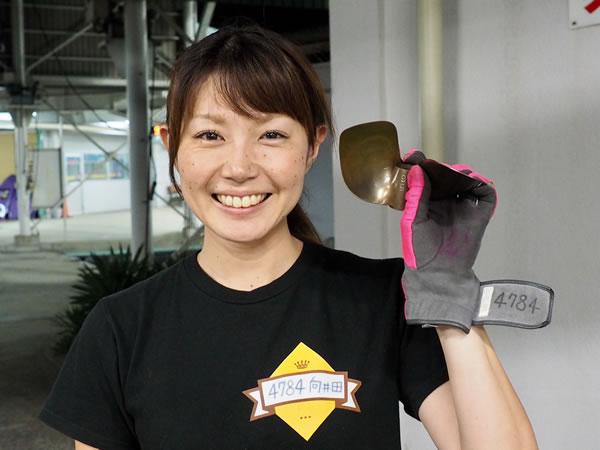 向井田真紀(むかいだまき)選手の整備