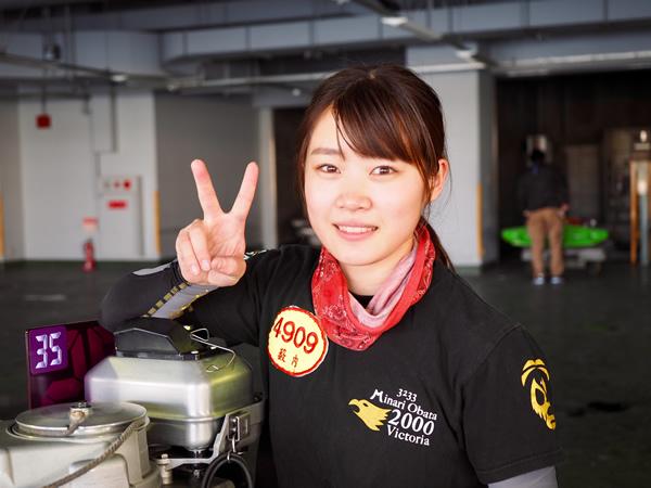 24・薮内瑞希選手.jpg