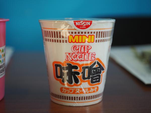 28・味噌カップ.jpg