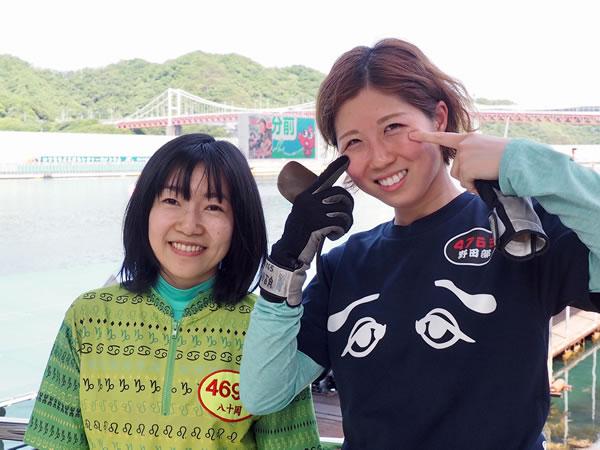 14・八十岡恵美選手 野田部宏子選手.jpg