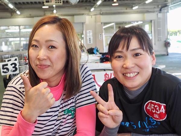 22・真子奈津実選手 坂咲友理選手.jpg