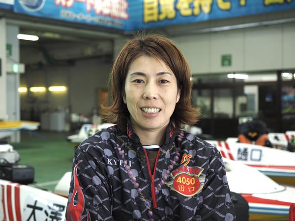 24・田口節子選手.jpg