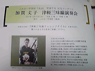 110606_0209~01_Ed.JPG