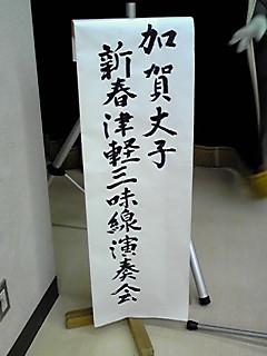 120114_0936~02.JPG