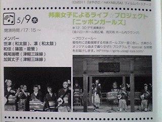 120427_0012~01_Ed.JPG