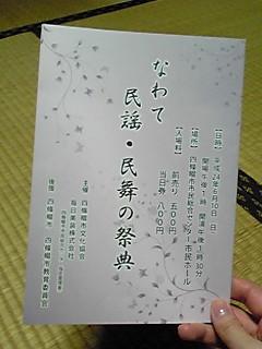 120603_0021~01.JPG