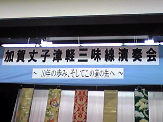 130223_1252~02_Ed.JPG