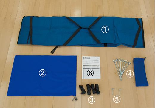 かんたんテント3標準付属品